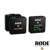 【RODE】Wireless GO II 微型無線麥克風 -黑 (公司貨)