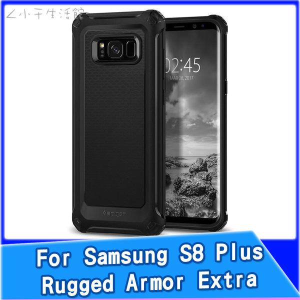 SGP Galaxy S8 plus Rugged Armor Extra 強化彈性防震保護殼 手機殼