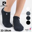 【衣襪酷】皮爾卡登 刺繡船型氣墊襪 休閒毛巾襪 台灣製