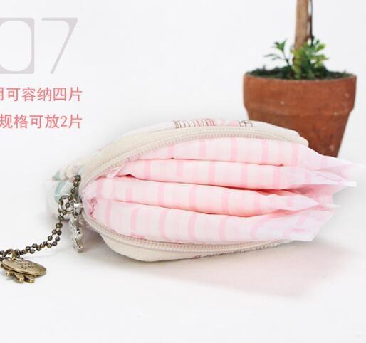衛生巾收納包