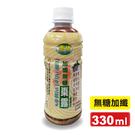 惠幼 無糖加纖黑棗濃縮精華露 (黑棗汁) 330ml/罐 專品藥局【2003948】
