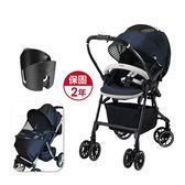 康貝 Combi Handy Auto 4 Cas Light雙向輕量型嬰幼兒手推車-現代藍 ★贈 杯架+蚊帳+尊爵卡