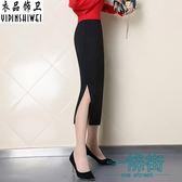 窄裙包臀裙半身長裙包臀中裙