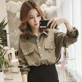 襯衫女新款設計感小眾襯衣復古港味寬鬆長袖輕熟上衣 黛尼時尚精品