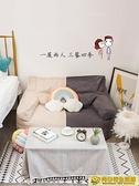 豆袋沙發 北歐ins豆袋臥室房間小戶型網紅款懶人沙發雙人榻榻米小沙發宿舍 向日葵