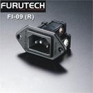 【勝豐群新竹音響】Furutech 古河 FI-09 (R) 鍍銠 AC電源座