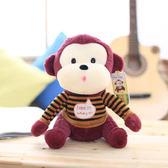 可愛創意猴子玩偶 絨毛玩具 聖誕節禮物 新年禮物 吉祥物 (30cm)