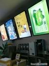 廣告架 超薄電視燈箱廣告牌掛墻式奶茶店點...