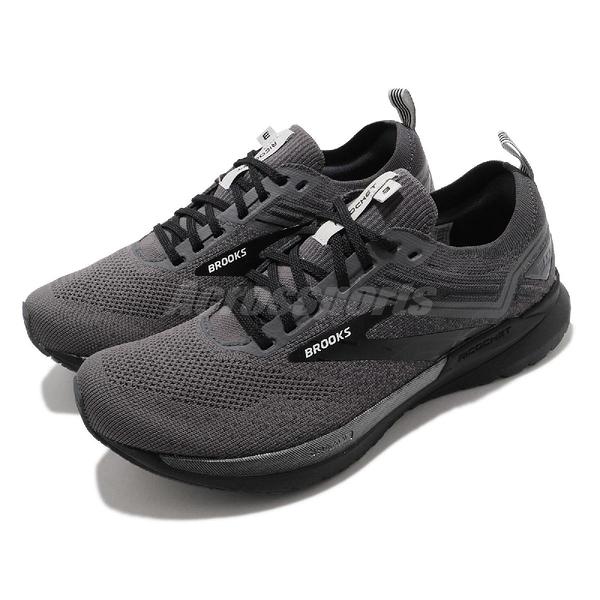 Brooks 慢跑鞋 Ricochet 3 彈飛系列 男鞋 高回彈 黑 灰 路跑 運動鞋【ACS】 1103611D009