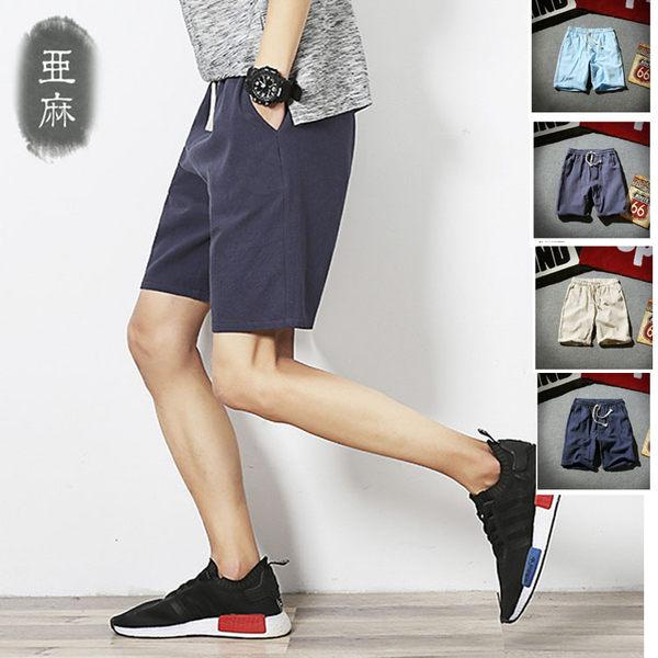 經典日系簡約亞麻百搭休閒短褲