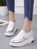 樂福鞋女鞋子春季新款厚底內增高單鞋運動休閒懶人鞋女一腳蹬 寶貝計畫
