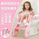 年終89折加大號兒童坐便器男嬰兒坐便椅寶寶馬桶梯小孩馬桶圈女幼兒座便器 森活雜貨