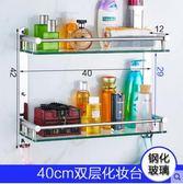 浴室玻璃置物架304不銹鋼毛巾架置物架衛生間置物架雙層玻璃壁掛
