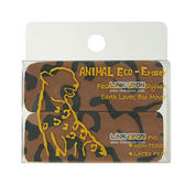 【允拓】動物圖紋橡皮擦 豹