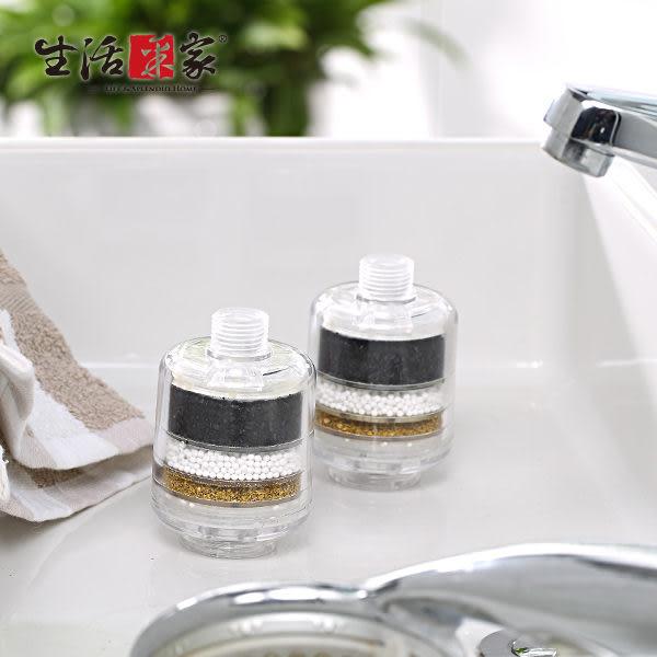 四層除氯過濾器2入組 淨水器 攜帶型 生活采家 除重金屬 交叉導水 洗澡 淋浴 沐浴#99283