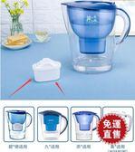 活性炭自來水濾凈水壺家用凈水器凈水杯通用去水垢專家版三代濾芯 概念3C旗艦店