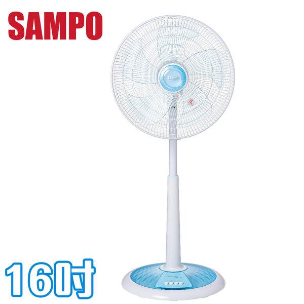 聲寶 SAMPO 16吋星鑽型機械式立扇 SK-FV16
