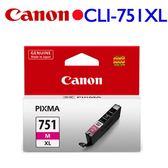 Canon CLI-751M XL原廠高容量墨水匣 (紅)