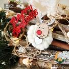 羊毛氈圣誕掛件1個裝 圣誕節裝飾品可愛圣誕麋鹿木質掛件裝飾【創世紀生活館】