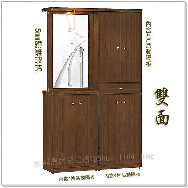 【水晶晶家具/傢俱首選】凱薩胡桃4呎雙面玻璃屏風鞋櫃~~附燈SB8190-3