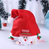 聖誕帽 飾品聖誕樹裝飾品禮物裝飾帽子兒童成人【快速出貨】
