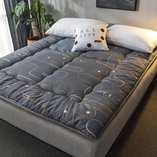 床墊 軟墊榻榻米褥子單人宿舍學生雙人墊被家用打地鋪睡墊租房專用【快速出貨八折搶購】
