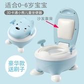 男寶坐便器兒童訓練馬桶女寶便盆小孩嬰幼兒夜用尿盆大號廁所尿桶 NMS喵小姐