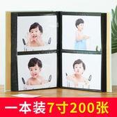 相簿7寸200張過塑可放相冊影集相冊本插頁式家庭盒裝大容量七寸照片xw