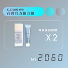 【2瓶入】K.C WIN-WIN KC專診保濕凝膠 40ml[寶寶小劇場][現貨不必等]