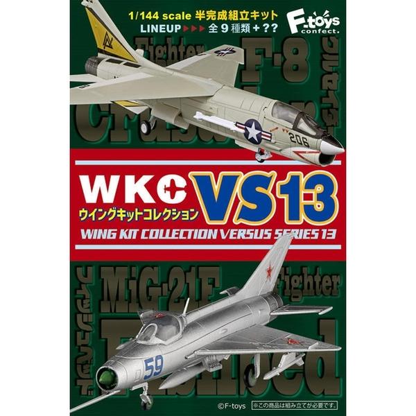整盒10入【日本正版】1/144 WING KIT 收藏集 VS13 盒玩 模型 WKC 戰鬥機 F-toys 604412