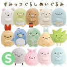 角落生物 絨毛玩偶 娃娃 手玉 S號 角落小夥伴 日本正版 該該貝比日本精品