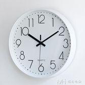 簡約現代掛鐘客廳時尚創意石英鐘錶臥室靜音時鐘家用北歐個性掛錶   瑪奇哈朵