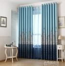 窗簾 地中海城堡窗簾成品訂製臥室客廳隔熱短簾全遮光遮陽加厚布料 【快速出貨】