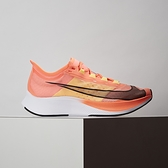 Nike Zoom Fly 3 男鞋 橘黑 襪套 氣墊 避震 透氣 輕量 慢跑鞋 AT8240-801