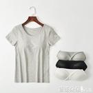 女夏純棉帶胸墊短袖上衣半袖睡衣免文胸罩杯一體打底衫家居服上衣-Ballet朵朵