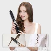 捲髮棒多功能捲髮造型電吹風機負離子吹風梳風筒造型器一體 貝兒鞋櫃