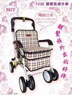 鋁製銀髮族健步車/散步車/購物車F238-