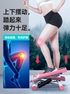 踏步機 踏步機拉繩踏步器登山機健步機女可控踏板腳踏機塑形迷你款原地 宜品居家