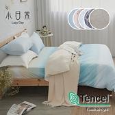 《多款任選》微涼親膚奧地利TENCEL天絲5尺雙人床包+枕套三件組(不含被套)台灣製/萊賽爾Lyocell