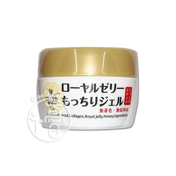 【OZIO歐姬兒】蜂王乳凝露 75g/罐【i -優】