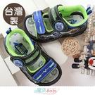 男童鞋 台灣製機器戰士動漫正版閃燈運動涼鞋 電燈鞋 魔法Baby