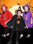 萬聖節兒童服裝女巫吸血鬼COS巫師斗篷披風男童巫婆公主裙女衣服QM『艾麗花園』