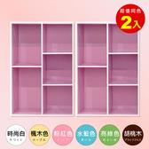 【Hopma】可調式粉彩五格櫃/收納櫃(2入)-粉紅