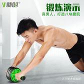 健腹輪腹肌輪訓練器收腹部健身器材【大小姐韓風館】