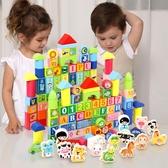 積木 幼兒童積木益智力玩具女孩男孩寶寶1-2一3歲5多功能6木頭拼裝早教
