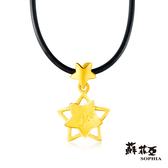 蘇菲亞SOPHIA -  G LOVER系列 STAR黃金項鍊