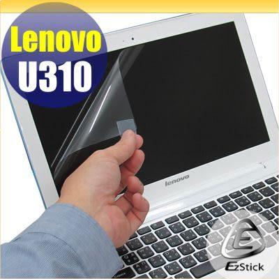 【EZstick】Lenovo IdeaPad U310 專用 靜電式筆電LCD液晶螢幕貼 (可選鏡面及霧面) 另有客製化服務
