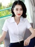 白襯衫女短袖2020春夏季新款設計感小眾職業半袖襯衣V領寸工作服 浪漫西街