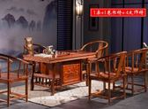 茶幾 茶桌椅組合茶具套裝壹體實木辦公室茶臺整裝多功能商家用功夫茶幾 夢藝家