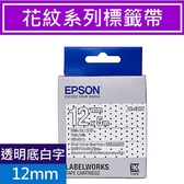 EPSON LK-4LWY S654471標籤帶(花紋系列)(透明黑點點)白字12mm